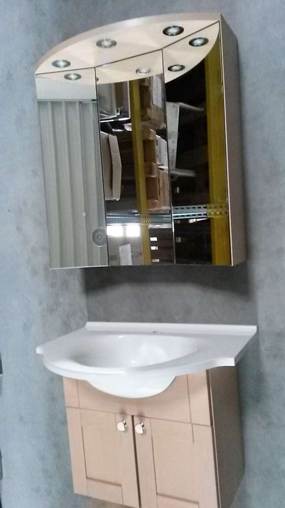 Badmöbel Mit Unterschrank Echtholzfront Spiegelschrank Aussteller